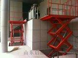 贵港市剪叉货梯双叉式升降台工业园设备液压货运电梯