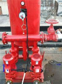 QSL消防气压罐/隔膜气压罐