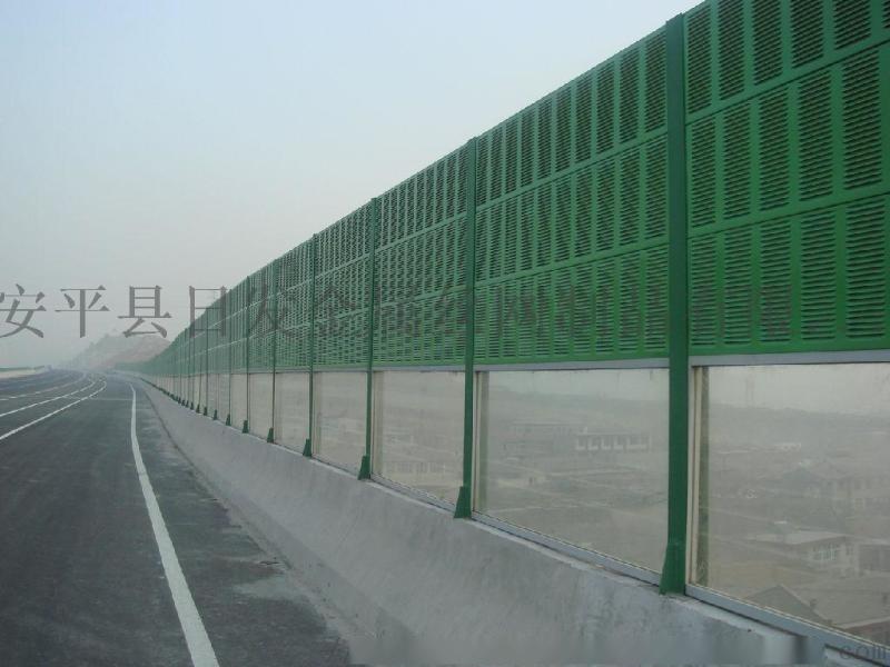 公路声屏障、公路声屏障生产厂家