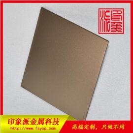 供应甘肃201喷砂古铜色无指纹不锈钢板材