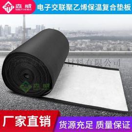 8mm厚电子交联聚乙烯减震保温复合垫板