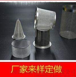 不锈钢过滤网筒A木兰不锈钢过滤网筒生产厂家