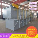 一体化污水处理设备的保养工作