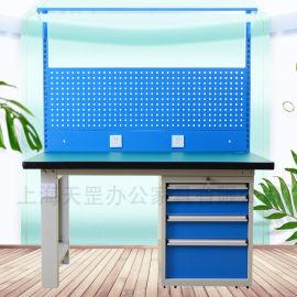 带抽屉挂板工作台 上海天罡工作台 多功能工作台