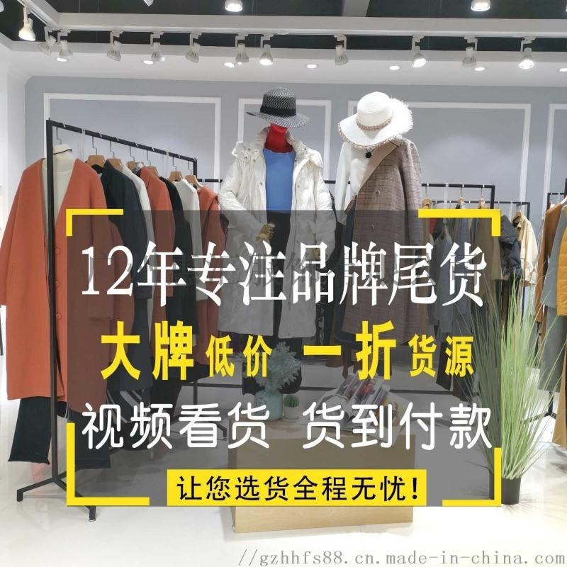 宜立女装女装春装外套  AMIEE女式卫衣库存尾货服装广州站西女装批发