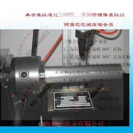 上海扬力气动打码机 金属打标机13402067777