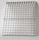 镀银色塑料防眩格子网,教室灯专用格栅灯罩