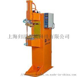 上海东升气动式点凸焊机DTN-300/125点焊机