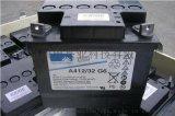 阳光UPS蓄电池A412/32G、12v32AH