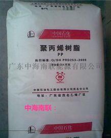 聚丙烯PP PPH-T03 编织袋专用料