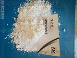 轻质碳酸钙用于塑料,橡胶,涂料,胶黏剂