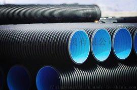 南通厂家dn400pe双壁波纹排污管 十年老厂 品质