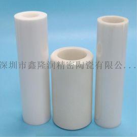氧化锆陶瓷管 氧化铝陶瓷管 陶瓷管加工