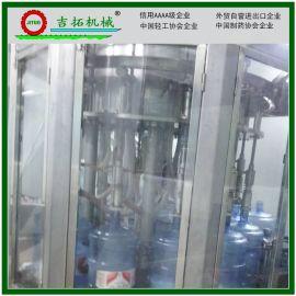 厂家直销 小瓶水三合一自动灌装机 小型液体定量灌装机 加工