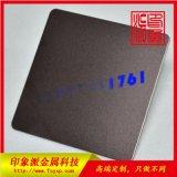 304不锈钢喷砂褐色彩色板 不锈钢喷砂板图片