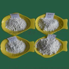 重质碳酸钙橡胶添加用高白度重钙纯度好环保