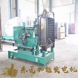 廣州南沙二手發電機買賣租 二手發電機