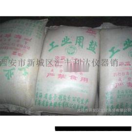 西安哪里可以买融雪剂工业盐13772489292