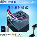 LED貼片矽膠|LED灌封膠|LED密封膠
