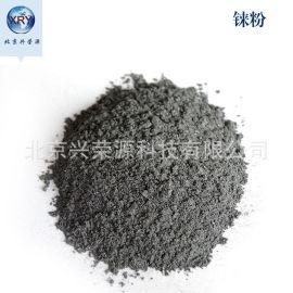 超细铼粉2μm99.99%金属铼粉Re4N铼粉