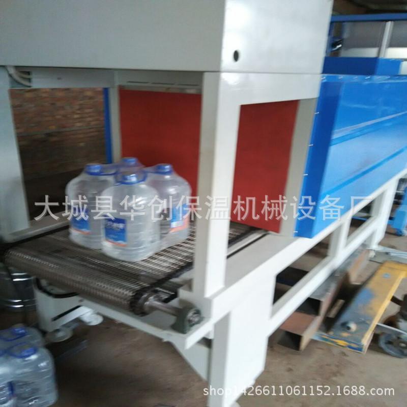 7550套膜包装机 轮胎包膜机PE膜热收缩包装机