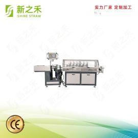 纸吸管机一次性环保纸吸管机器纸 吸管斜切机