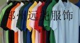 郑州T恤衫定做广告衫印字文化衫批发定制