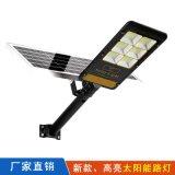 新款太阳能路灯 一体化路灯LED太阳能路灯