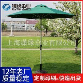 手摇式中柱太阳伞 摇手伞架庭院伞 户外伞