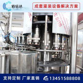 茶饮料果汁热灌装机 灌装机生产线 茶饮料机械设备