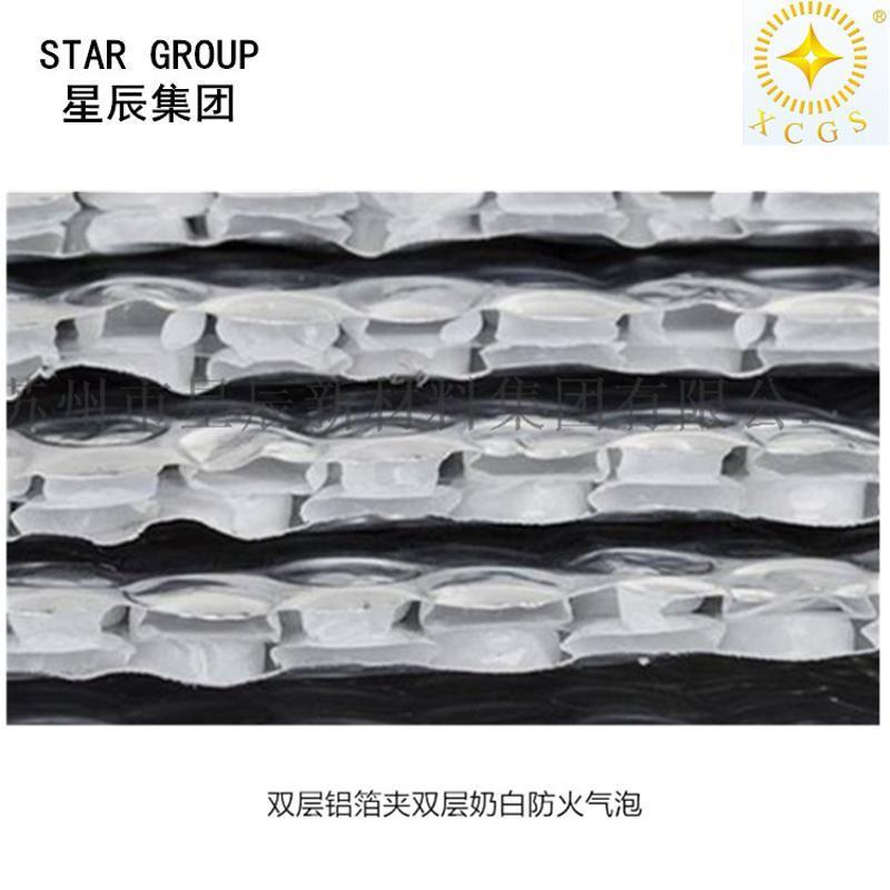長三角工廠  保溫隔熱鋁箔氣泡材料