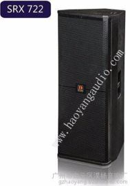 DIASESRX722 音響 戶外音響 室內音響 專業音響
