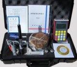 壓輥專用金屬硬度計NDT280S