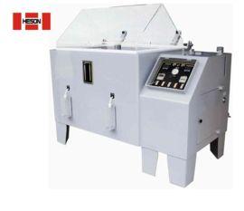 【盐雾试验箱】盐雾试验机全自动连续式盐雾机厂家供应