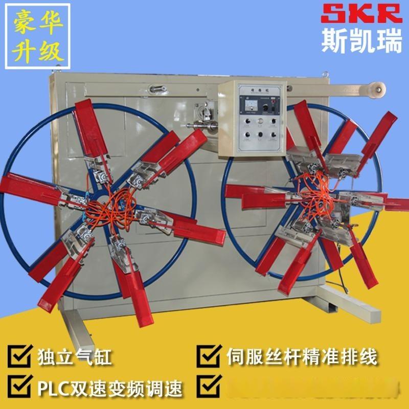pvc全自動收卷機 大型管材收納設備