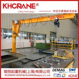 厂家直销小型吊机移动墙壁立柱式悬臂吊旋臂单臂吊起重机电动葫芦