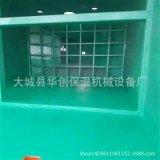 防火阻燃玻璃鱗片膠泥 脫 塔裝防腐漆 高溫膠泥