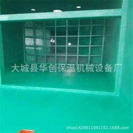 防火阻燃玻璃鱗片膠泥 脫硫塔裝防腐漆 高溫膠泥