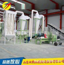 玉米秸秆饲料粉碎机 全套环保除尘稻壳粉碎机 外形水滴型结构机器