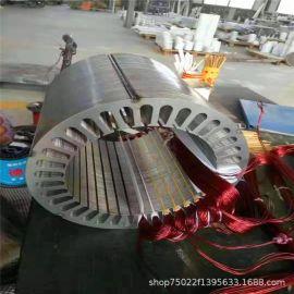 加工低速永磁发电机厂家自制水轮发电机转速定做永磁交流发电机