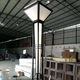 AE照明AE-JGD-06 庭院燈