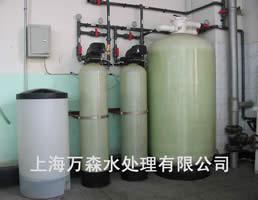 锅炉软化水处理设备(EPT-1100)