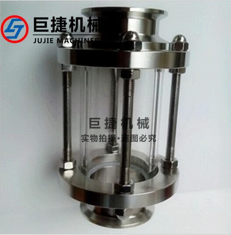 厂家直销DN25-DN100玻璃管直通视镜 碳钢视盅 法兰视盅Q235