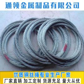 专业生产加工环形钢丝绳 压套钢丝绳24MM*6M 插编两头圈钢丝绳