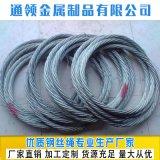 專業生產加工環形鋼絲繩 壓套鋼絲繩24MM*6M 插編兩頭圈鋼絲繩