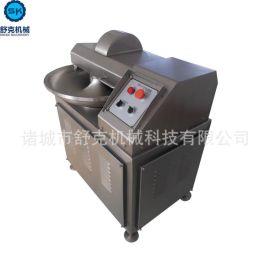 SZB-40全不锈钢斩拌机 魔芋原料大豆蛋白斩拌乳化设备厂家直销