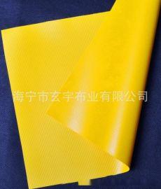 PVC刀刮布 涂层防雨防晒夹网布