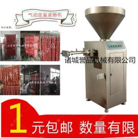 小型液压灌肠机 电动灌肠机 猪肉鸡肉肠灌装机 成套加工设备包邮