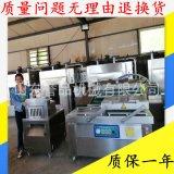 500双室可定制四封韩国泡菜真空包装机 防氧化干湿两用真空包装机