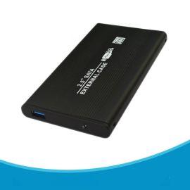 直销2.5寸SATA笔记本铝合金硬盘盒 外接硬盘盒 usb3.0SATA硬盘盒